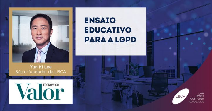Ensaio educativo para a LGPD