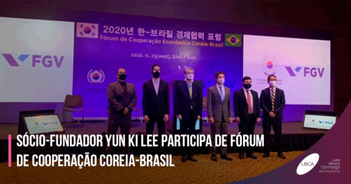Corea Brasil